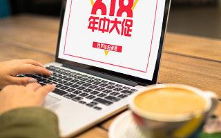 [0514创精选]网约车被交通部约谈上热搜,京东将开抖音小店!