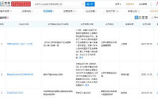 小仙炖回应涉嫌虚假宣传:已进行全面排查和整改