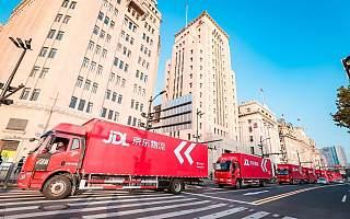 中国最大的一体化供应链服务商 京东物流的想象空间在哪里?