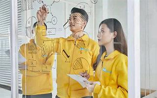 职业教育培训机构课观教育完成近亿元B轮融资,新东方产业基金独家领投