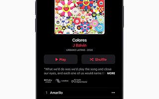 Apple Music 将从 6 月起提供杜比全景声和无损选项,无需额外付费