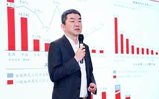 智见未来 坤元资产携华盖资本探寻中国经济新趋势
