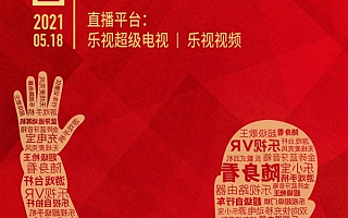 [0518创精选]贾跃亭难复出,中国移动官宣回A