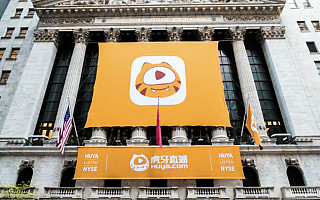 虎牙发布Q1财报:总收入达26.05亿元,连续十四个季度实现盈利