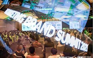 """2021年品牌如何成为下一代进化赢家?50+操盘手共谈品牌之""""新"""""""