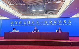 深圳市长覃伟中:深港合作向科创方面深入