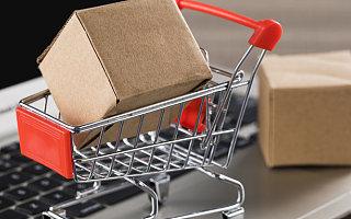 超越亚马逊!Shein成美国下载量最多的购物应用