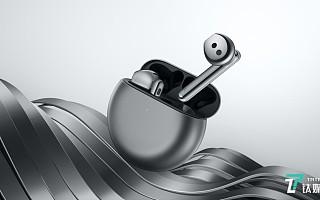 半入耳也有好降噪,华为Freebuds 4真无线耳机技术解析