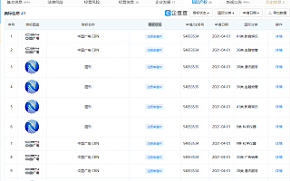 中国广播电视网络有限公司正在申请新LOGO