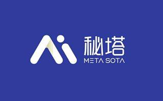 法律AI办公工具服务提供商秘塔科技完成数千万元Pre-A轮融资