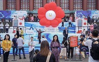 """2021中国互联网公益峰会重庆开幕:聚焦数字化, 助力""""十四五"""""""