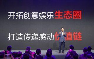 Sony Expo 2021披露后疫情时代企业战略