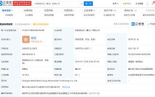 长安汽车控股子公司长安蔚来更名为阿维塔科技