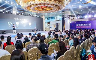 微店长沙举办私域大咖资源对接会,业务负责人详解玩转私域的三大利器与三个阶段