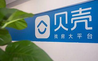 【钛晨报】左晖因病去世,贝壳一度跌近10%;腾讯Q1营收1353.03亿,同比增长25%;奈雪的茶未来一两个月或完成IPO