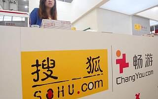 """搜狐:一季度保持增长,但""""开源""""生意难做"""
