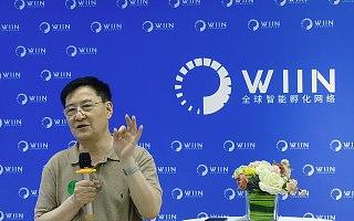 中国科技体制改革研究会理事长张景安:孵化器要为中国创新产业化作贡献