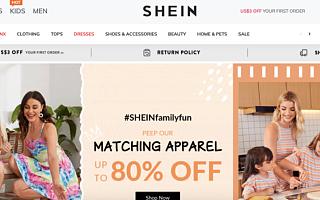 SheIn,最隐秘独角兽要IPO了:估值暴涨至3000亿