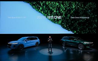 征程3芯片量产首发,理想汽车携手地平线共铸最高效进化的自动驾驶新势力