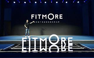 正式进军家庭健身赛道,咕咚推出全新品牌FITMORE及新品