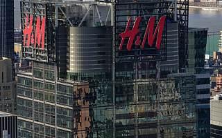 H&M关联公司产品不合格又被罚 此前因以次充好等被罚142万