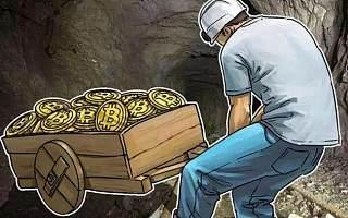 China Cracks Down on Bitcoin Mining and Transactions