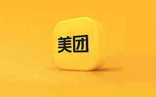 """践行健康中国行动,满足夜间用药需求,美团买药携手多方发起""""小黄灯""""民生服务计划"""