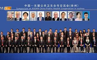 网易有道词典笔亮相中国—东盟公共卫生合作交流会