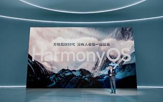 携硬件拼生态,HarmonyOS 2.0才是华为的新门户?