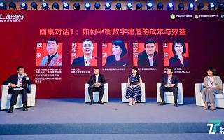 当房地产插上数字翅膀后,成本收益几何?|2021中国房地产数字峰会