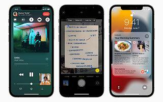 苹果 WWDC2021:融合、隐私和面向未来