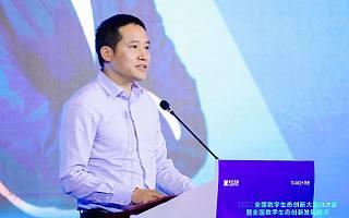阿里云智能总裁张建锋:创新是丽水的绿色发展路径