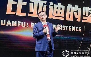 比亚迪董事长王传福隔空喊话雷军:别亏了钱还浪费了时间