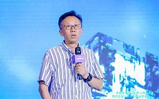 徐旭初:数字乡村建设成为乡村振兴新引擎