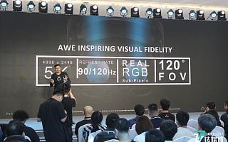 HTC发布VR新品,5K分辨率已成为标配 | 钛快讯