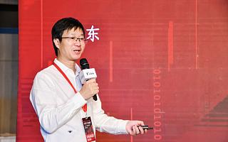 龙光地产补声东:数字化运营让业务插上翅膀|2021中国房地产数字峰会