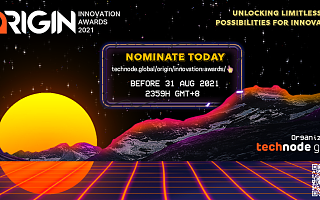 第二届 ORIGIN 创新奖拉开序幕,和成就卓越的力量一起继续同行
