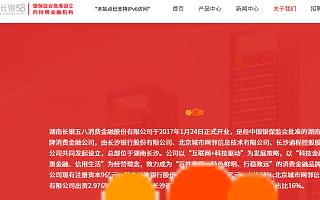长银五八消金高管大变阵:姚劲波退出董事位,徐忠义取代杨敏佳