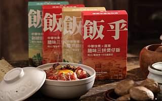 轻烹饪米饭品牌饭乎完成数千万元天使轮及A轮融资
