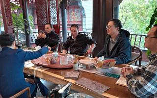 重庆数字产业化孵化园入驻企业家创业沙龙圆满结束