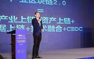 """火币教育于佳宁:区块链行业已经进入""""产业区块链2.0""""新发展阶段"""