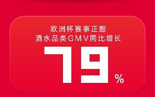 苏宁618开局战报:1小时,全屋家装智能家居GMV增长135%