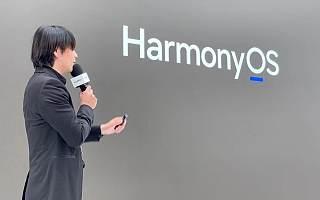 华为 HarmonyOS UX 设计师:视觉设计理念来源于宇宙