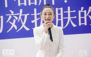 逐本创始人刘倩菲:品类机会是创造出来的|消研所沙龙