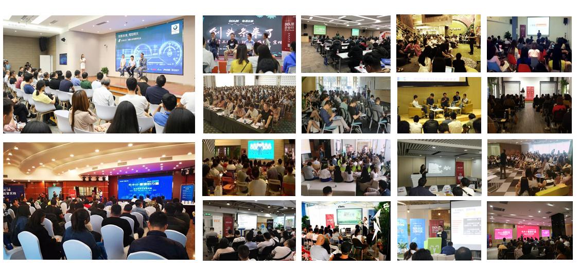"""创新创业服务机构""""创兴动力""""与国际商学院签署战略合作"""