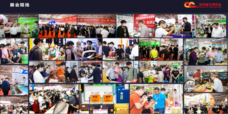 2021(北京)餐饮食材展览会暨海鲜水产冻品|肉类食品展