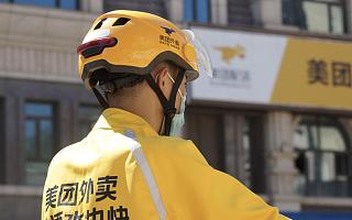 提升骑手安全,美团外卖批量投放智能安全头盔,骑手可语音处理订单