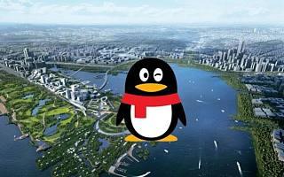"""腾讯建了一个""""企鹅岛"""""""