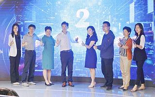 搭建知识图谱从技术到应用桥梁,未来杯AI学术联赛在京启动