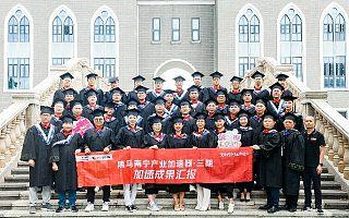 黑马南宁产业加速器助力南宁高新区企业成长